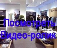 Русский электрик - Электромонтажная компания в Бийске